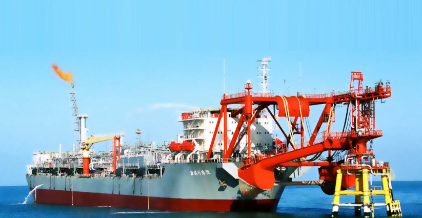 FPSO for sale.